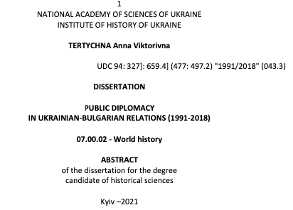 Tertychna Abstract last 8.2.docx (Translated from Ukrainian)