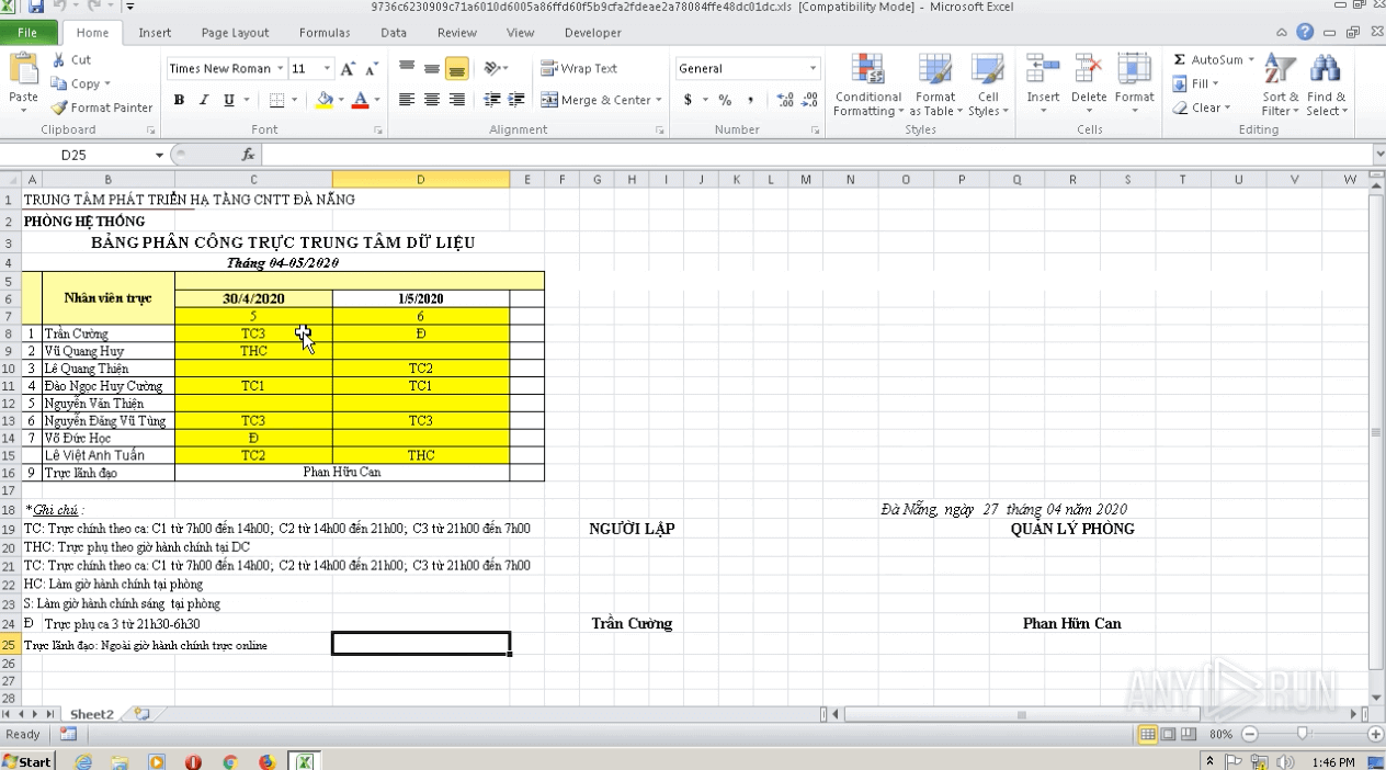 Screenshot of the malicious excel document